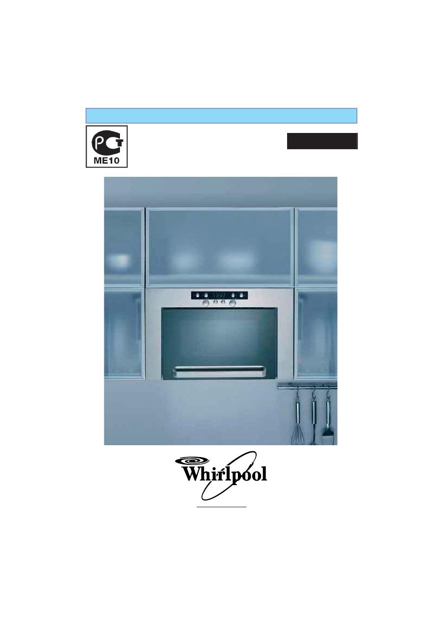 Download American Whirlpool Owners Manual Free
