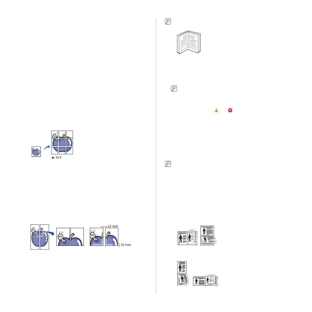 Инструкция принтера phaser 3140