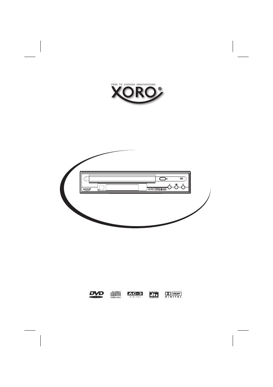 Инструкция по эксплуатации xoro
