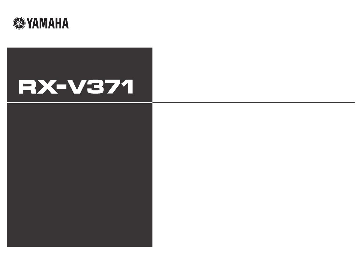 Yamaha rx v371 инструкция скачать