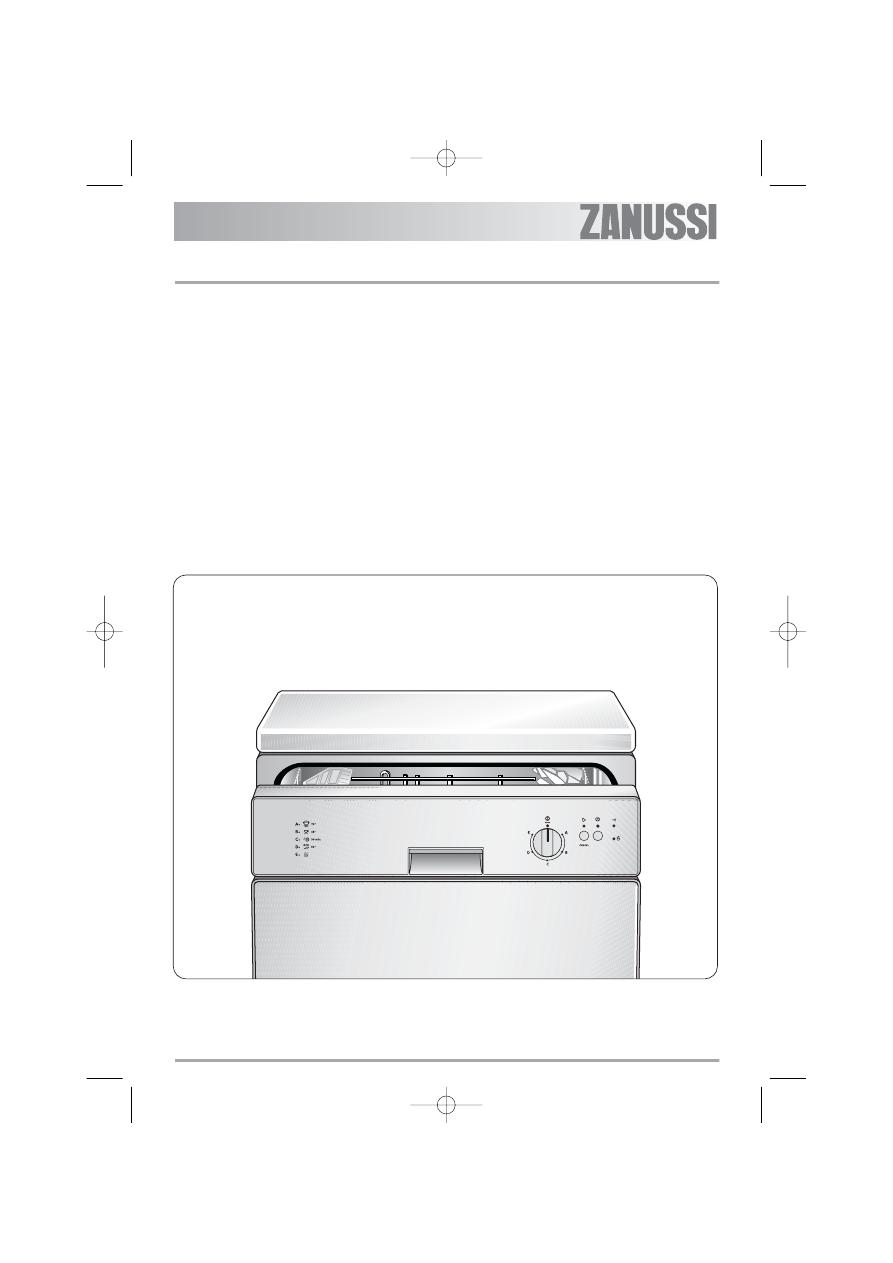 Инструкция по эксплуатации посудомоечная машина занусси