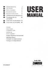 Инструкцию Siemens As 140