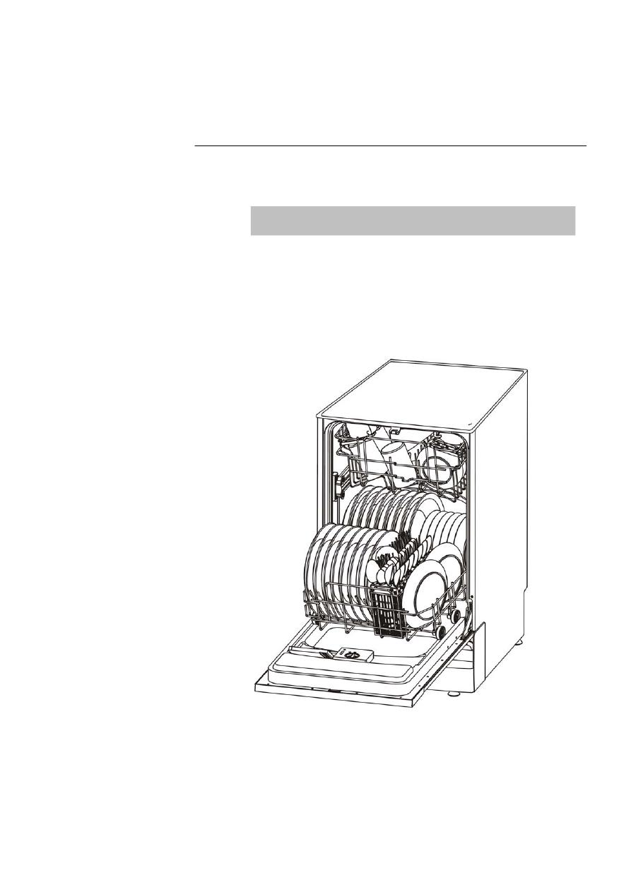 Инструкция zigmund shtain