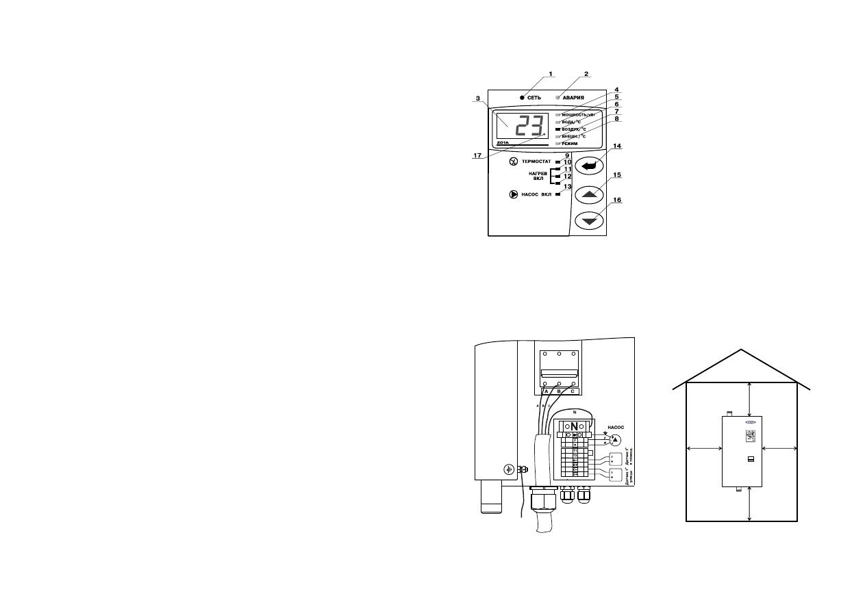 инструкция зота люкс 24