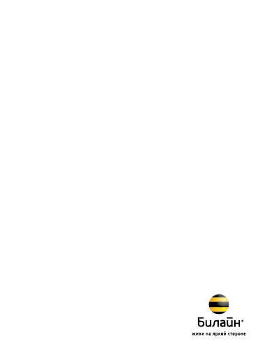 руководство пользователя ios 11 pdf